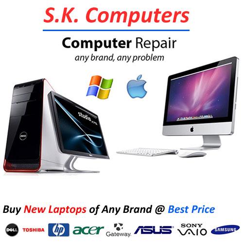 S.K. Computers Logo