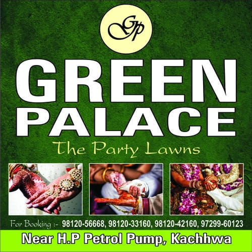 Green Palace Logo