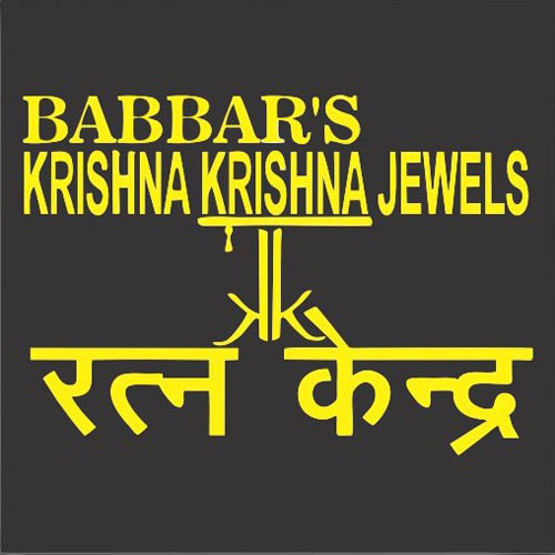 Krishna Krishna Jewels
