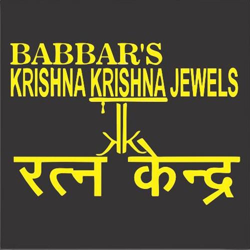 Krishna Krishna Jewels Logo