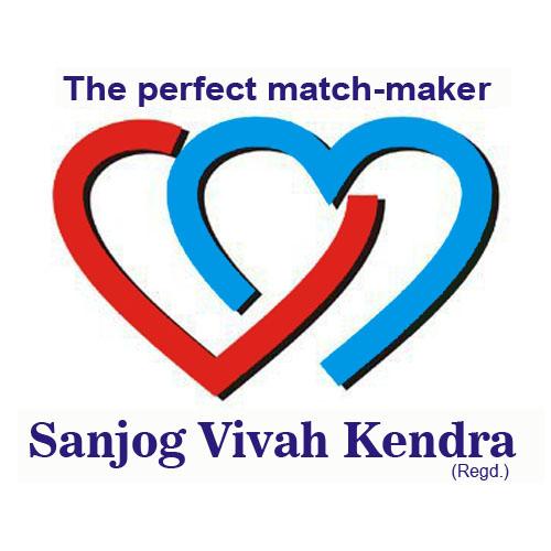 Sanjog Vivah Kendra (Regd.) Karnal