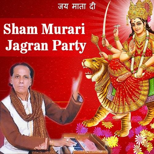 Sham Murari Jagran Party