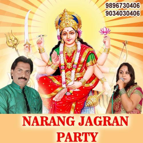 Narang Jagran Party