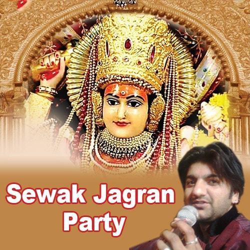 Sewak Jagran Party