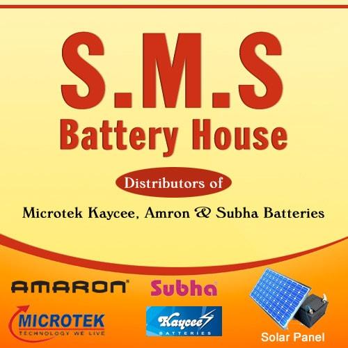 S.M.S Battery House Logo