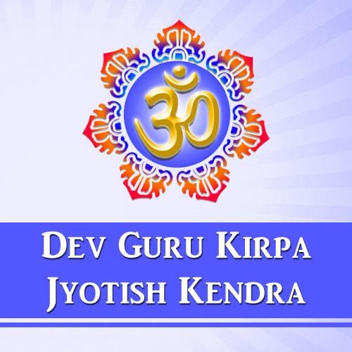 Dev Guru Kripa Jyotish Kendra