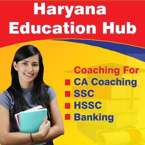 Haryana Education Hub Logo
