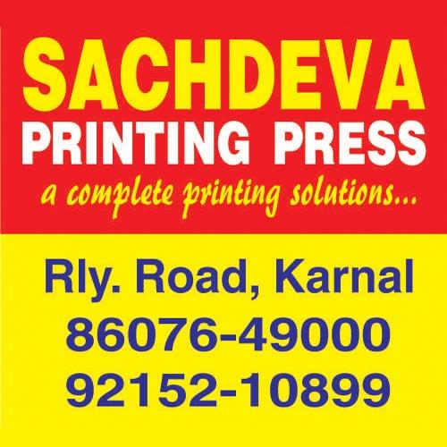 Sachdeva Printing Press Logo