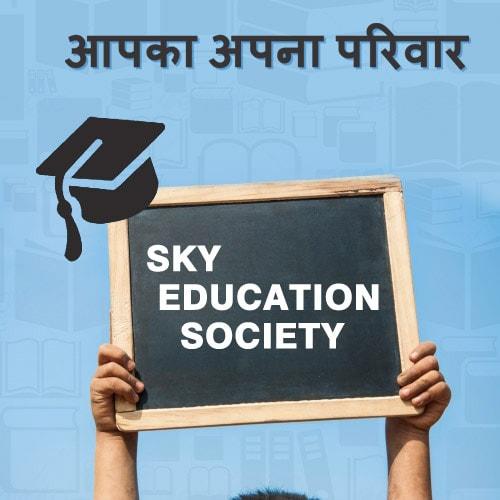 Sky Education Society Logo