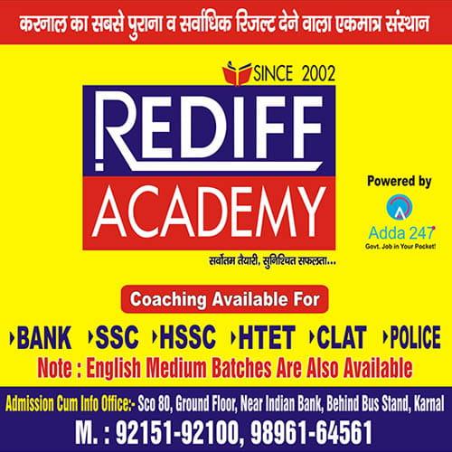 Rediff Academy