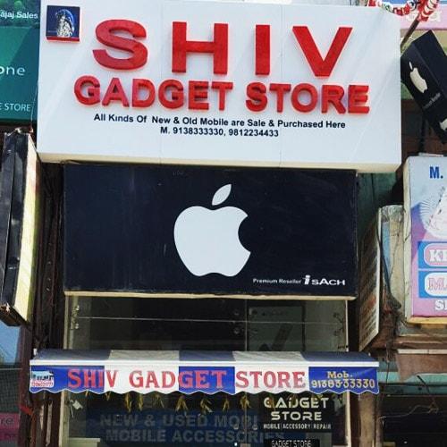 Shiv Gadget Store Logo