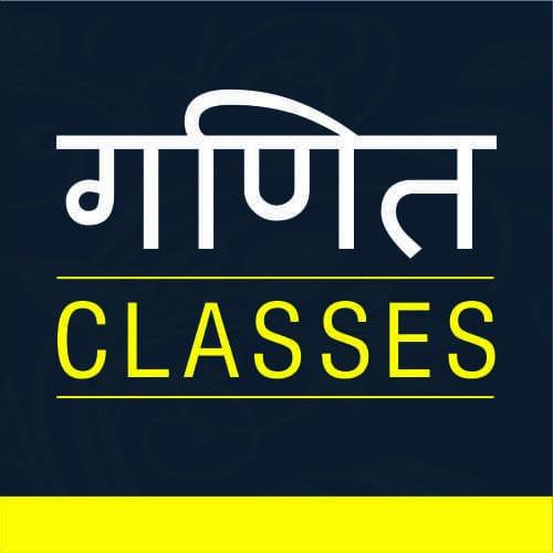 Ganit Classes