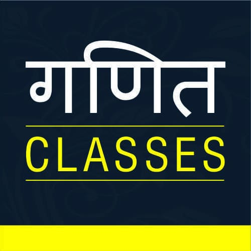Ganit Classes Logo