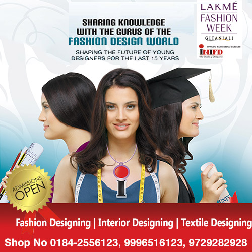 INIFD – Inter National Institute of Fashion Designing Logo