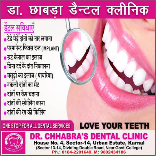 Dr. Chhabra Dental Clinic Logo
