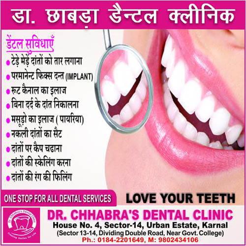 dr  chhabra dental clinic