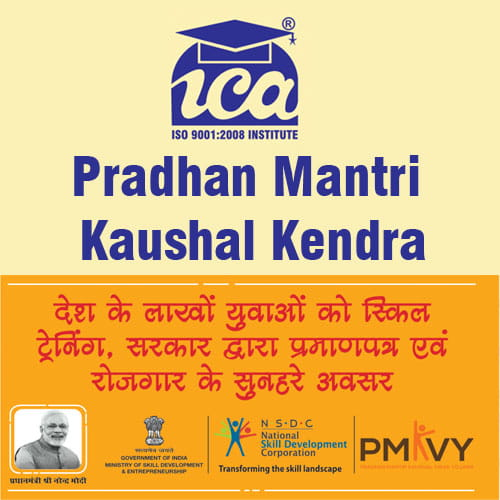 ICA – Pradhan Mantri Kaushal Kendra