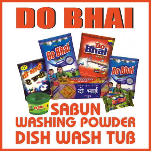 Do Bhai Soap – Madan Sabun Udyog