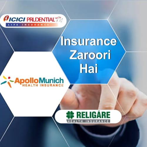 Insurance Zaruri Hai