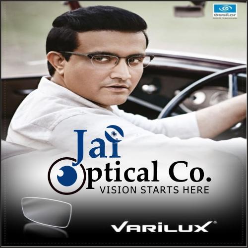 Jai Optical Co. Logo
