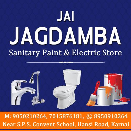 Jai Jagdamba Sanitary, Paint & Electric Store Logo