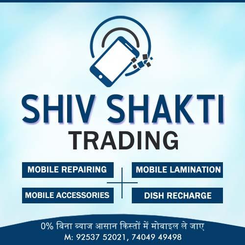 Shiv Shakti Trading