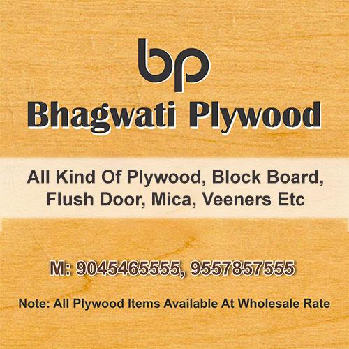 Bhagwati Plywood