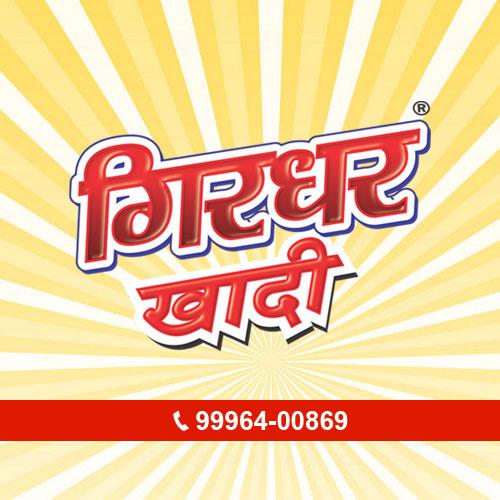 Girdhar Khadi