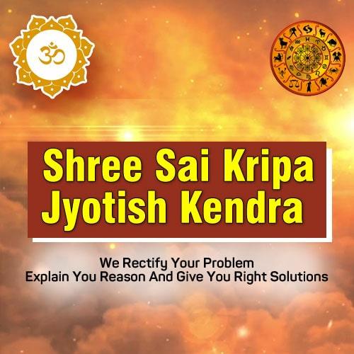 Shri Sai Kripa Jyotish Kendra